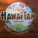 【ライブ】ディズニー・ハワイアン コンサート 撮影可能時間があります!