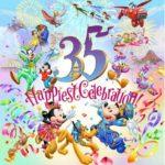 東京ディズニーリゾート35 周年Happiest Celebration!が徐々に明らかに