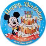 実物大のミッキータオル?ミッキーとミニーの誕生日を記念したグッズが登場