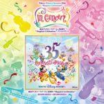 """東京ディズニーリゾート35周年""""Happiest Celebration!""""イン・コンサート」プログラム内容公開"""