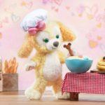 香港ディズニーランド公式サイトでのクッキー紹介:夏にやってくるよ!