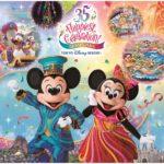 35周年のCDが発売!:Happiest Celebrationな1年を振り返ろう