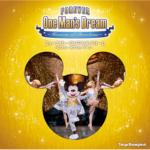 ワンマンのCD:ショーベースのショー音楽を収録した完全保存版