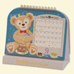 ダッフィー&フレンズ:カレンダー&手帳が登場2020年版