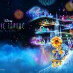 ディズニー ミュージックパレード:音楽ゲームアプリやりますか?