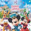 """35周年テーマソング""""Brand New Day"""":CDもぞくぞく4月に発売、イースターもね!"""