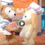 【公式情報】クッキーとダッフィーの出会いの動画:公式サイトで公開