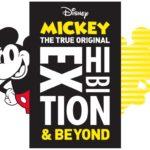 ミッキーマウス展、チケット販売開始してます
