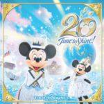 デラックスと1CDの違い:シー20周年タイム・トゥ・シャイン!ミュージック・アルバム